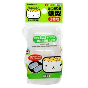 Japanese Bento Box Onigiri SUSHI RICE Mold Roll MAKER Non Stick Omusubi Press