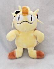 """RARE Nintendo - Pokemon - 9"""" Meowth - Soft Toy / Plush Teddy"""