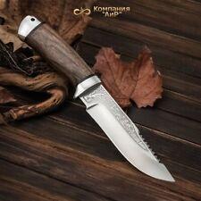 Zlatoust A&R Strelets knife 95x18 stainless steel Walnut handle
