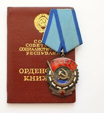 Original Soviet Russian Silver Order of Red Banner of Labor Photo Doc Ussr Mint!