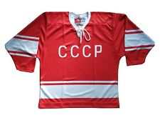 USSR CCCP Russian Ice Hockey Replica Jersey lutch