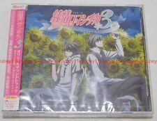 New Junjou Junjo Romantica 3 Original Soundtrack Drama 2 CD Japan F/S LACA-9416