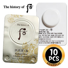 The history of Whoo Radiant White Ultimate Corrector 1ml x 10pcs (10ml) Newist