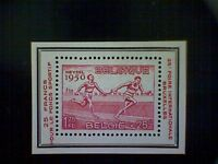 Stamps, Belgium, Scott #B482a variety, mint(*) not hinged, 1951, Relay Race