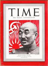 WWII TIME Full Magazine Japan General Itagaki Artzybasheff 1942 Ancillary