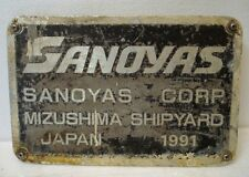 1991 Vintage Ship BUILDER'S Plate / Plaque - 100% ORIGINAL - SANOYAS JAPAN