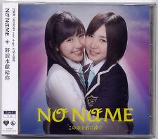 No Name: Kono namida wo kimi ni sasagu  (2013) Japan / CD  TAIWAN  VER C
