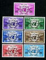 Yemen Stamps # Mi13-19 XF OG NH Scott Value $800.00