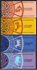 Macau Macao 4 Markenheftchen Booklets 1992-1995 Neujahr Year of Michel 170,-- €