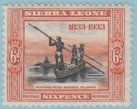 Sierra Leone 160 Mint Hinged OG * - No Faults Very Fine!!!