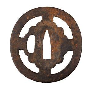 Antique Japanese Iron Sukashi Tsuba - Edo Period