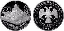 25 Rubel Russland PP 5 Oz Silber 2012 Spaso-Borodinsky Monastery Proof