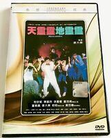 Abracadabra 天靈靈地靈靈 ~All Region ~ Brand New Factory Seal ~ 1986 Hong Kong Film ~