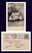 "RISQUE GAY LESBIAN ""THE LOVE THAT DARE NOT SPEAK ITS NAME"" GRAZ AUSTRIA, 1902"