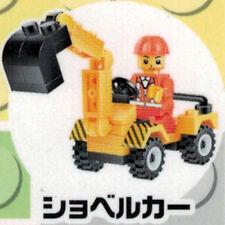 Wakuwaku Exciting Block Vehicle Series Vol.3 EXCAVATOR Construction Digger Lego
