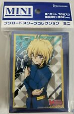 Bushiroad Sleeve Mini Vol.320 CardFight Vanguard G The Almighty Ultimate Minerva