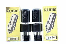 2 X 6P6S -  6V6 TUBE. RUSSIAN 1963´S. MATCHED PAIR. NOS/NIB. CRYOTREATED CH15V5