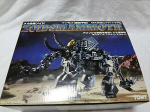 F/S ZOIDS mechanical biological Zoids Mammoth heavy armor type MAMMOTH TYPE