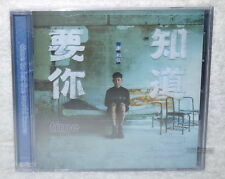 R-chord Hsieh Time to Let the World Know 2016 Taiwan CD