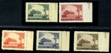 CHINA PRC 1956 R9 7th Tian An Men Cpt Set w Margin MNH No Gum As Issued