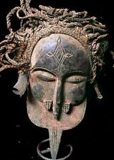 African Tribal Suku Fetish Mask --- Congo