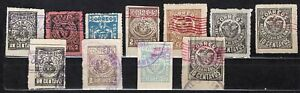 COLOMBIA 1901/2 ELEVEN STAMPS MH AND USED