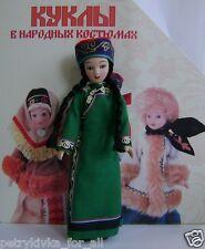 Porcelain doll handmade in national costume -Nivkh(Sakhalin) women's costume №87