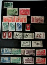 PRC CHINA SCOTT #123 TO #158  ****  MINT AND USED **** PAGE #4 COLLECTION / LOT