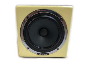 Avantone Active MixCube Mono Studio Monitor in Cream (Single)