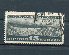 RUSSIA YR.1931,SC C25,MI 406,USED,PERF.11-1/2,ZEPPELIN,DOUBLE PRINT?,PROOF?