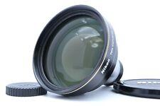 <Excellent> Nikon Tele Converter TC-E3ED 3x from Japan Lens