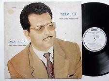 JOE AMAR Shalom Hebrew Songs in Sephardic style # J3