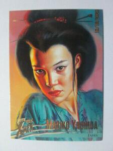 1996 X-MEN FLEER ULTRA: WOLVERINE - BASE CARD # 29 MARIKO YASHIDA