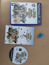 Metal slug anthology ps2 PAL UK COMPLETO Sony PlayStation ps 2 3
