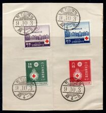 Japan, 1934, Sc.##214-217,special CDS for the Red Cross conference. L1200