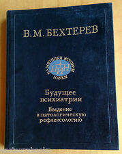 Bekhterev Future of  psychiatry Introduction to  reflexology In Russian 1997