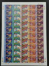 2000 census population of malaysia imperf full setenant stamp sheet MNH