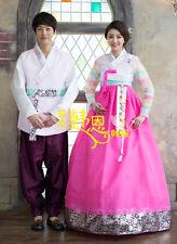 Korean traditional hanbok dress women men hanbok bride groom Wedding party