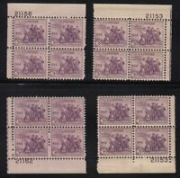 1933 National Recovery Act Sc 733 plate blocks MNH MH
