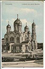 Frankierte Echtfotos aus Europa mit dem Thema Dom & Kirche