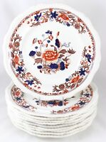 FAB LARGE DINNER SERVICE PLATE COPELAND SPODE CHINA BANG UP 2/4074 BLUE GADROON