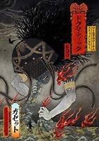 THE GAZETTE WORLD WORLD TOUR16 DOCUMENTARY DOGMATIC TROIS Blu-ray F/S w/Track#