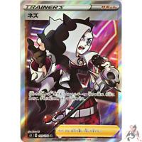 Pokemon Card Japanese - Piers SR 109/100 s3 -  HOLO MINT
