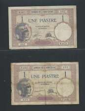 INDOCHINE  Lot de 2 billets  d'une PIASTRE LOT N° 3