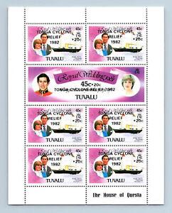 Tuvalu 1982 Tonga Cyclone relief, 1981 Wedding MNH Sheetlet #M1105