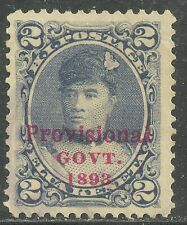 U.S. Possessions Hawaii stamp scott 57 - 2 cents issue of 1893 - #7