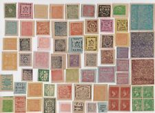 76 diff. Indian States & Queen Victoria Very Old Forgery Stamps LOT India AsScan