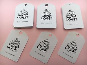 Eid Mubarak gift tags, labels for cakes, cupcakes, celebrate gifts