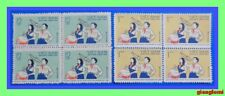 North Vietnam 20th Anniv. of Young Pioneers' League Set 2 Block 4 MNH NGAI