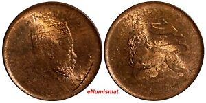 Ethiopia Menelik II (1889-1913)Copper EE1889 (1897) 1/32 Birr Red Toned UNC KM10